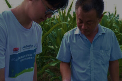 Future Change-Maker Project in China