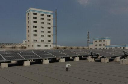 Electricity & Energy Consumption